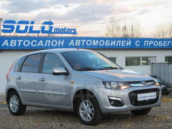 Лада Калина, 2013 год, 324 900 руб.