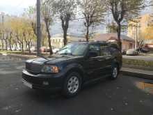 Екатеринбург Navigator 2005