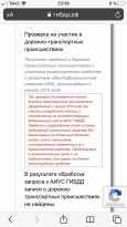 Лада 2104, 2011 год, 167 000 руб.
