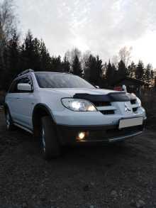 Красноярск Airtrek 2004