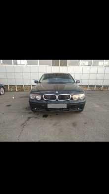 Нальчик BMW 7-Series 2003