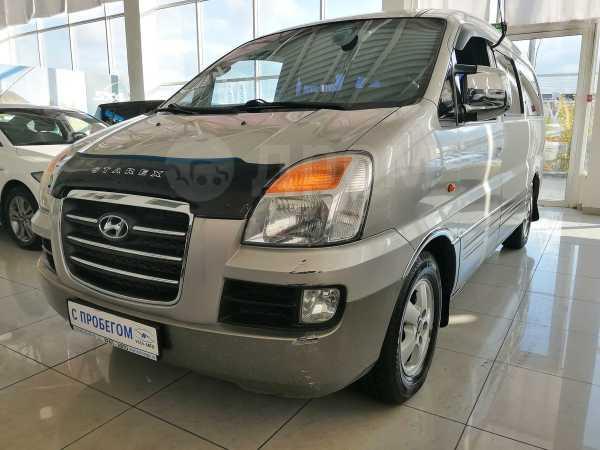 Hyundai Starex, 2006 год, 449 000 руб.