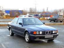 Нижневартовск 7-Series 1989