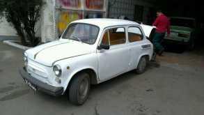 Ялта Запорожец 1967