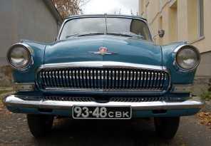 Екатеринбург 21 Волга 1968