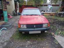 Губкин 2141 1994