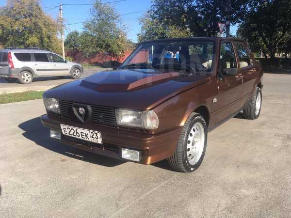 Alfa Romeo Giulietta, 1983 год, 280 000 руб.