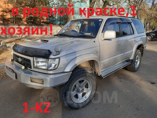 Toyota Hilux Surf, 1997 год, 584 999 руб.