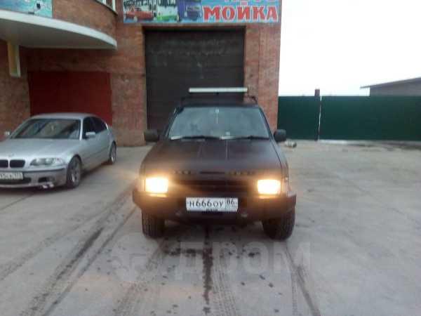 Nissan Terrano, 1992 год, 160 000 руб.