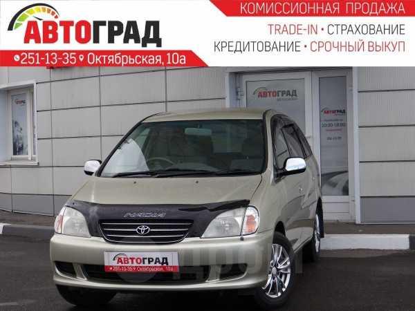 Toyota Nadia, 2001 год, 307 000 руб.