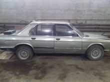 Новоалтайск 5-Series 1982