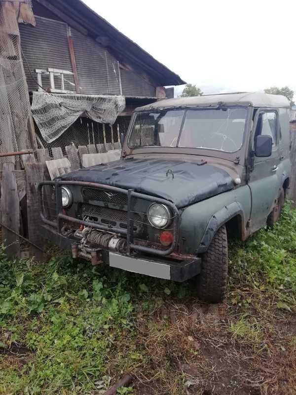 УАЗ 469, 1984 год, 100 000 руб.