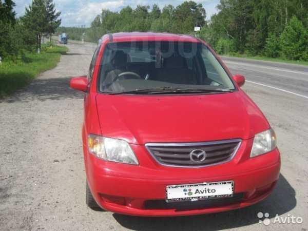 Mazda MPV, 2001 год, 295 000 руб.