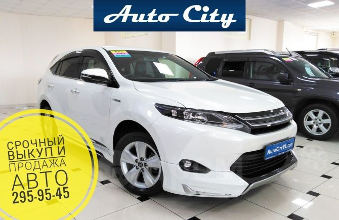 Toyota Harrier, 2015 год, 1 845 000 руб.