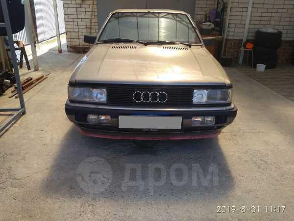 Audi 90, 1985 год, 45 000 руб.