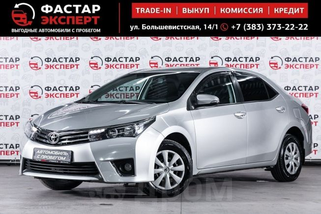 Toyota Corolla, 2014 год, 659 000 руб.