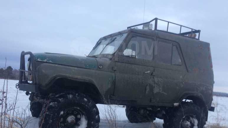УАЗ 469, 1990 год, 70 000 руб.