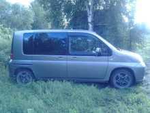 Тимирязевский Mobilio 2006