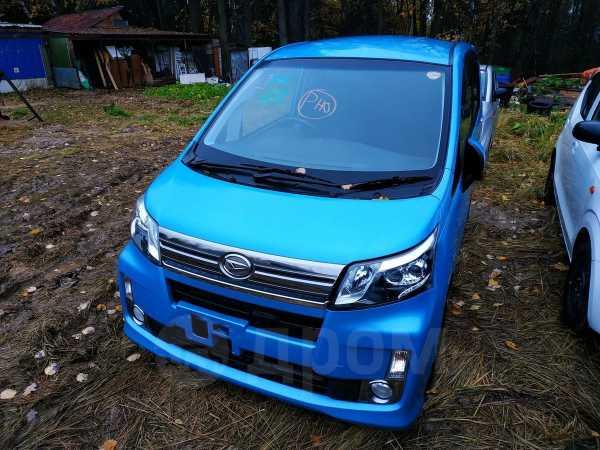 Daihatsu Move, 2015 год, 499 999 руб.