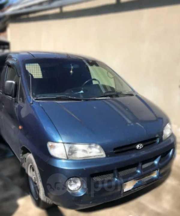 Hyundai Starex, 1998 год, 245 000 руб.