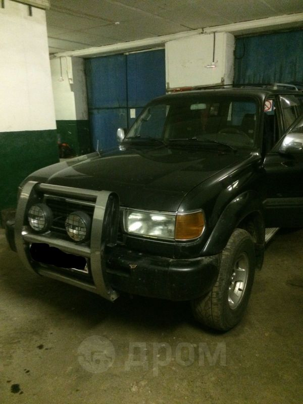 Toyota Land Cruiser, 1992 год, 680 000 руб.