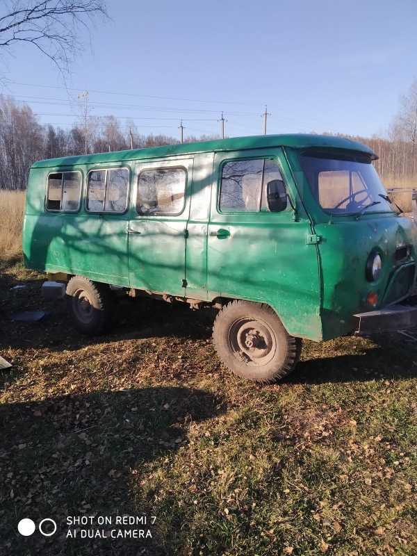 УАЗ Буханка, 1985 год, 45 000 руб.