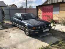 Сургут 7-Series 1989