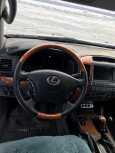 Lexus GX470, 2002 год, 1 050 000 руб.