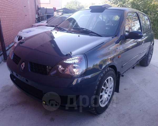 Renault Clio, 2003 год, 1 200 000 руб.