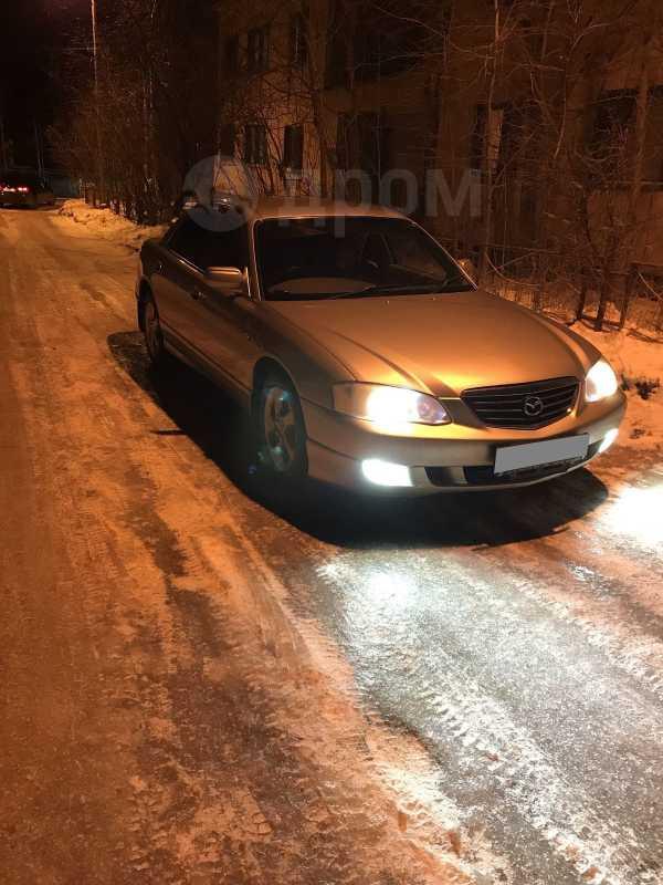 Mazda Millenia, 2001 год, 210 000 руб.