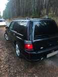 Subaru Forester, 1997 год, 299 000 руб.