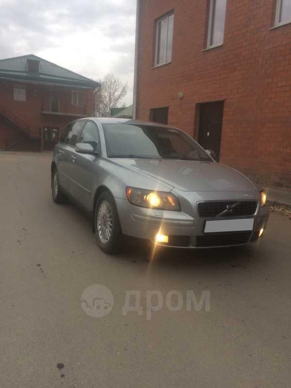 Volvo V50, 2006 год, 445 000 руб.