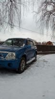 Suzuki Grand Vitara XL-7, 2004 год, 530 000 руб.
