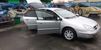 Камышлов C5 2001