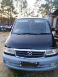 Mazda Bongo Friendee, 1996 год, 215 000 руб.