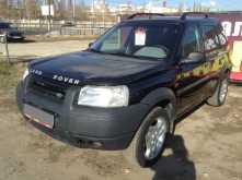 Саратов Freelander 2000