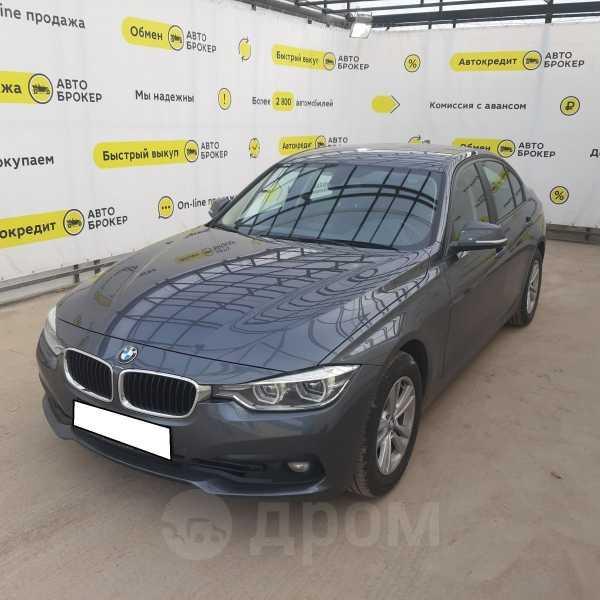 BMW 3-Series, 2018 год, 1 444 500 руб.