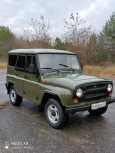 УАЗ 3151, 2006 год, 220 000 руб.