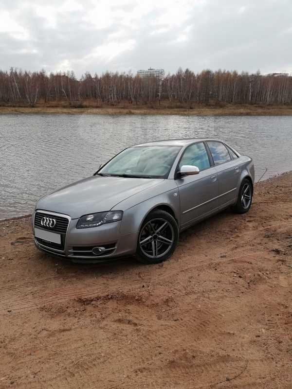 Audi A4, 2005 год, 370 000 руб.