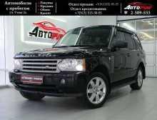 Красноярск Range Rover 2005