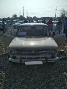 Заюково 2101 1975