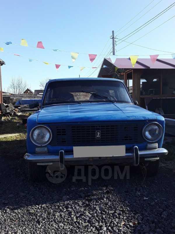 Лада 2102, 1975 год, 55 000 руб.