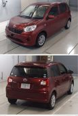 Toyota Passo, 2016 год, 529 000 руб.