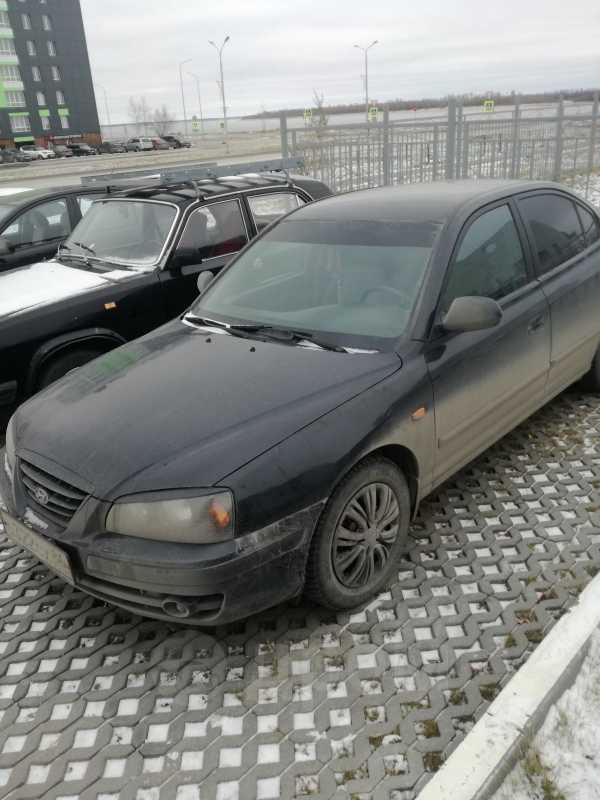 Hyundai Elantra, 2008 год, 300 000 руб.