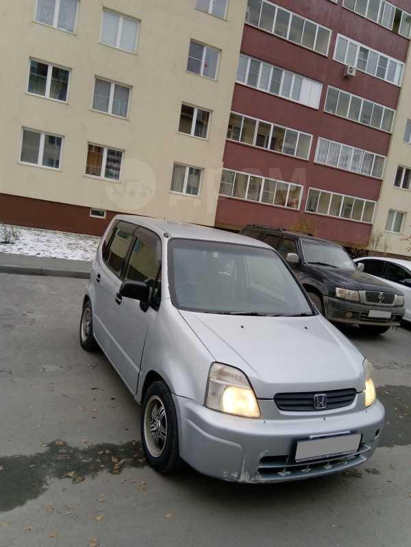 Honda Capa, 1998 год, 118 000 руб.