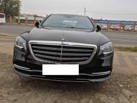 Краснодар S-Class 2017