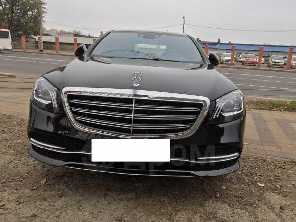 Mercedes-Benz S-Class, 2017 год, 6 549 000 руб.