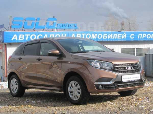 Лада Х-рей, 2018 год, 529 900 руб.