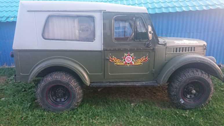 ГАЗ 69, 1967 год, 140 000 руб.