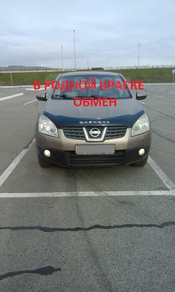 Nissan Qashqai, 2007 год, 509 000 руб.